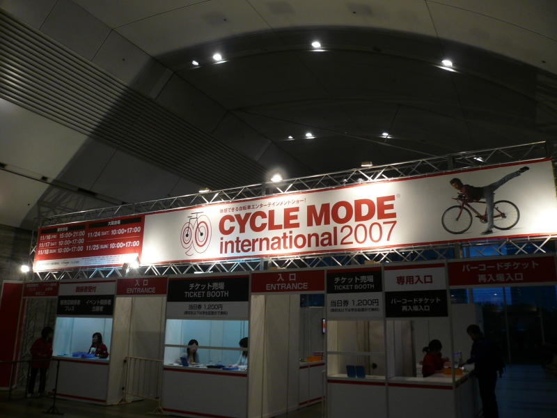 CYCLE MODE international 2007