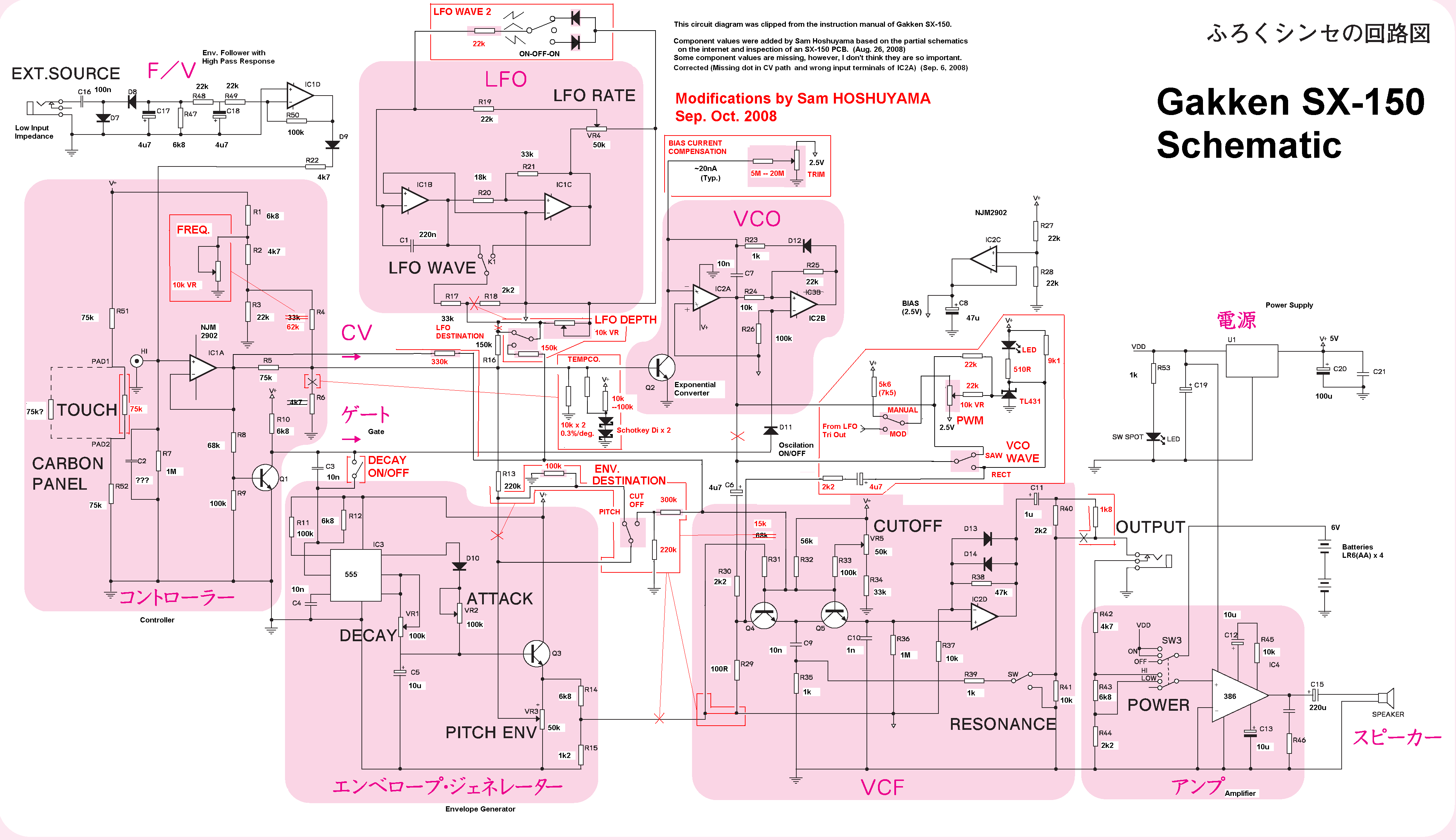 Muff Wiggler View Topic What Is The Simplest Vco You Know Circuit Diagram Linked Schematic Shows It Modified But Pic Large Enough That Can Read Original Configuration As Well