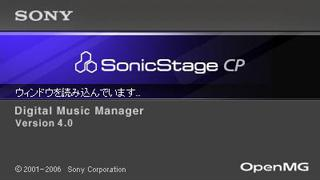【SonicStage CP】 導入してみました。