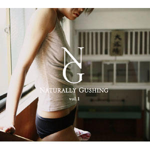 Naturally Gushing vol.1本日発売!!
