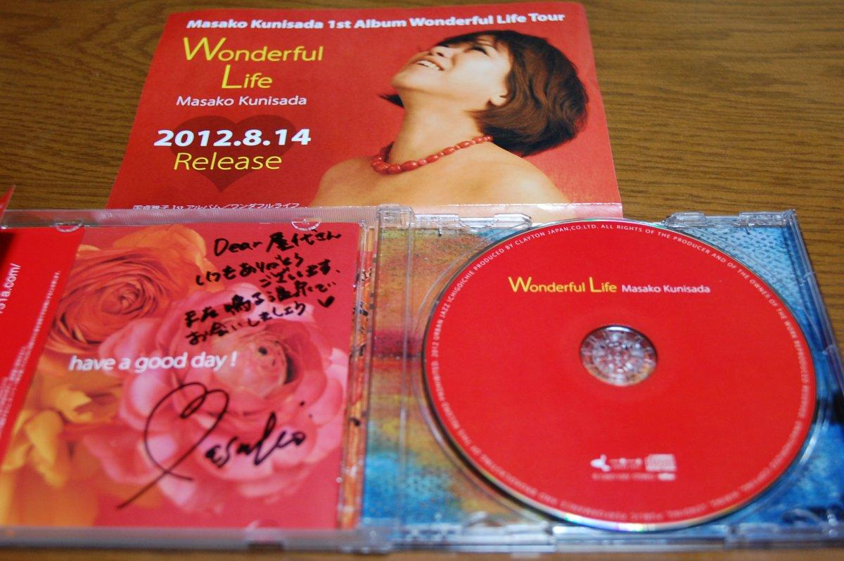 CD(Wonderful Life)