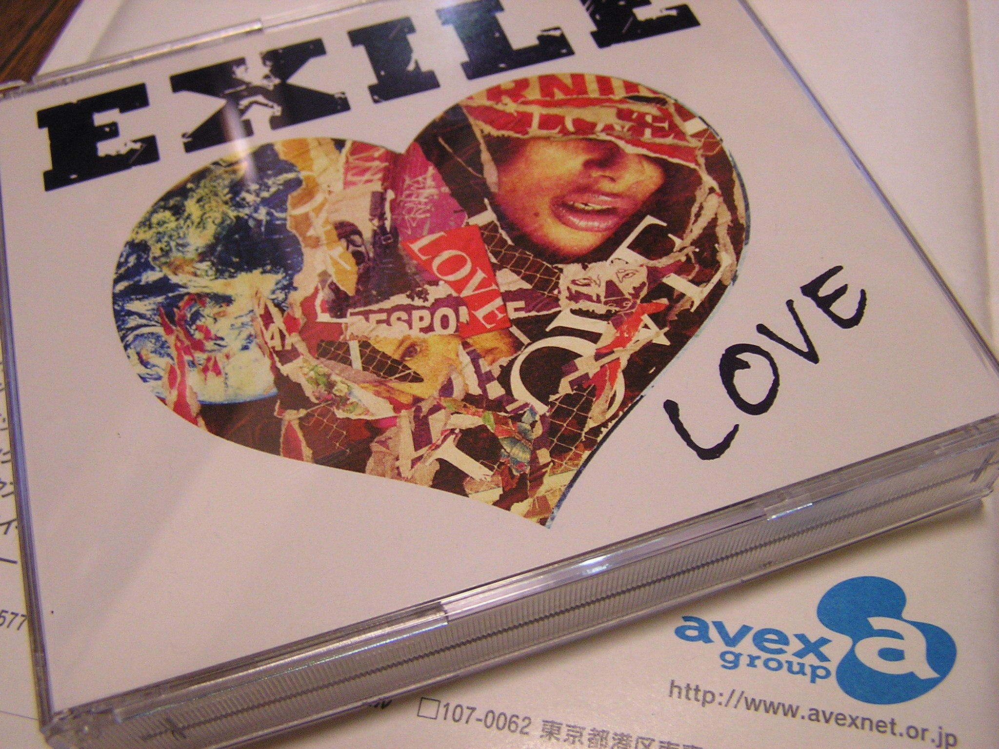 「EXILE LOVE」視聴中