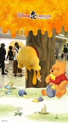 Pooh Day