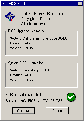 PowerEdge SC430 BIOS A04 導入
