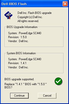 DELL PowerEdge SC440 新BIOS 1.5.0