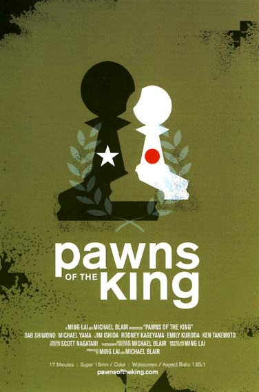 Pawns of the Kingを上映する − 短編の余韻