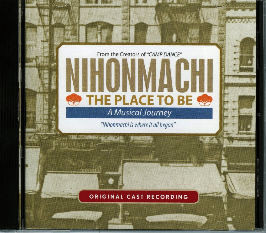 NIHONMACHI - THE PLACE TO BE