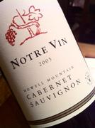 Notre Vin 2005 Howell Mountain CS