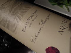 Araujo Eisele Vineyard Napa Valley CS 2004