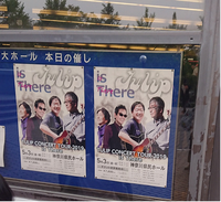 Tulip concert tour 2019 is there