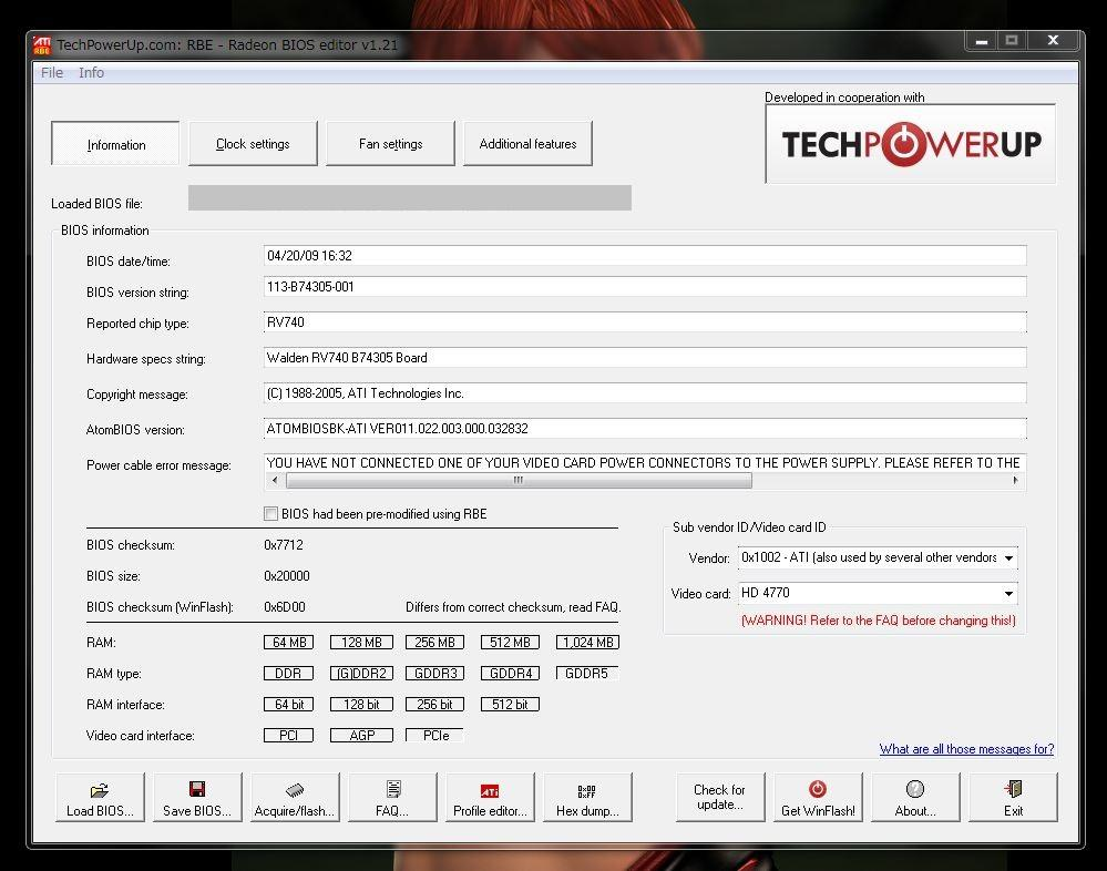 TechPowerUp Radeon Bios Editor v1.21 UPされています
