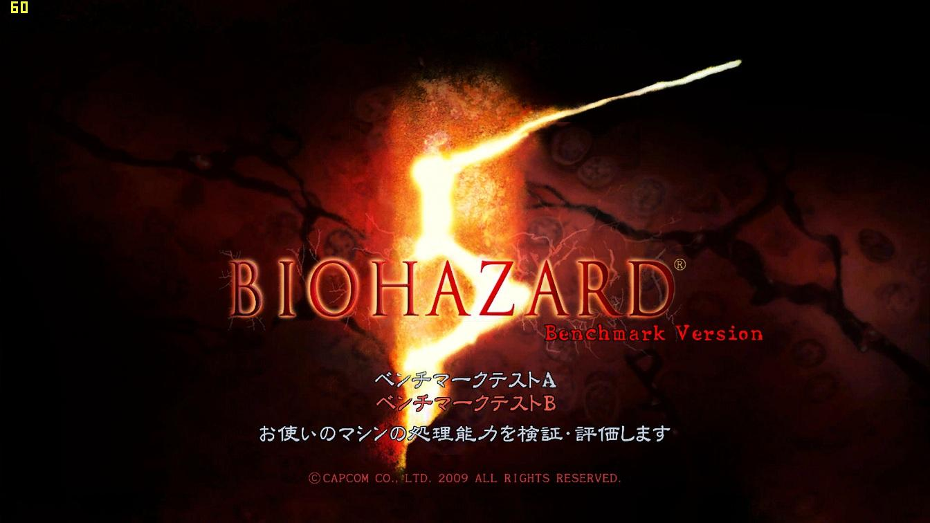 BIOHAZARD 5 Benchmark Version AMDシステムスコア