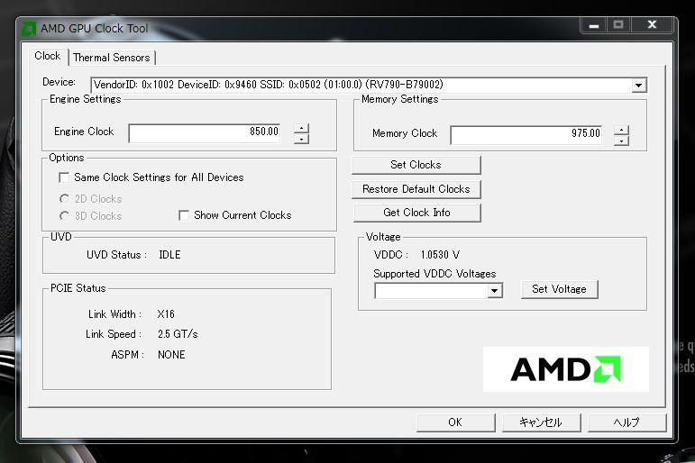 AMD GPU Clock Tool v0.9.26.0 For HD 5870 UPされています。