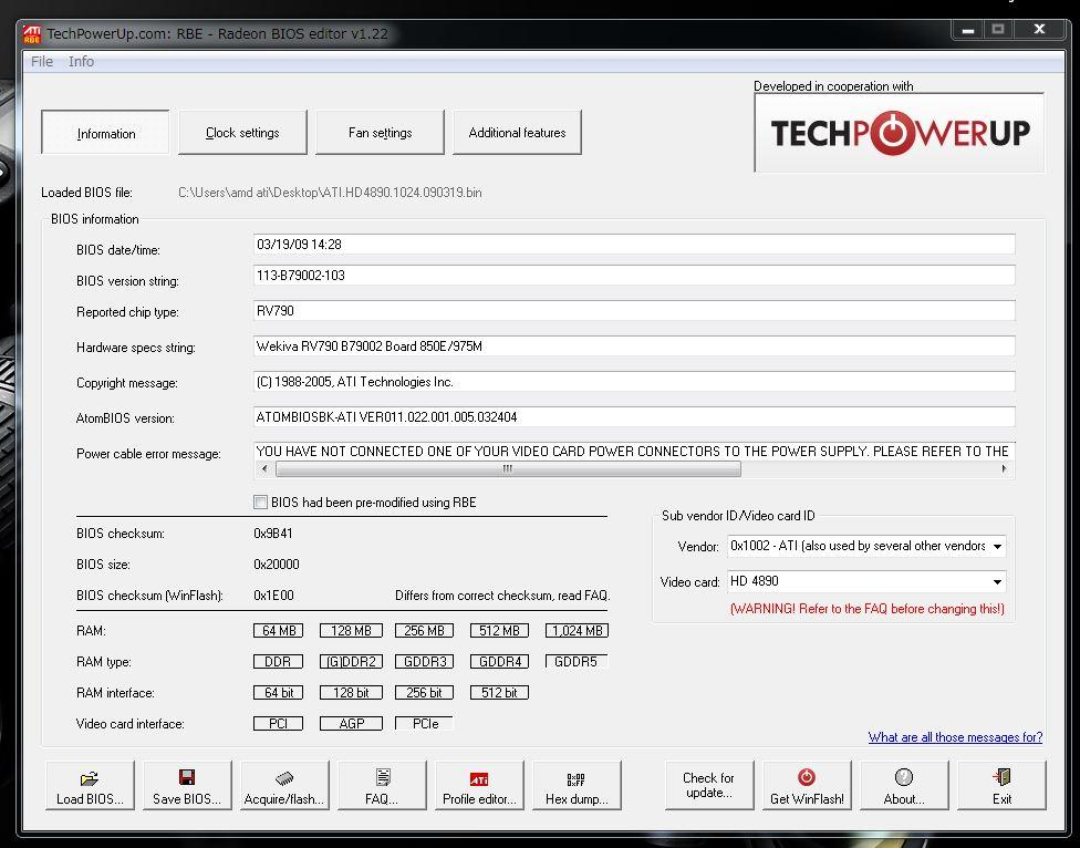 TechPowerUp Radeon Bios Editor v1.22 UPされています