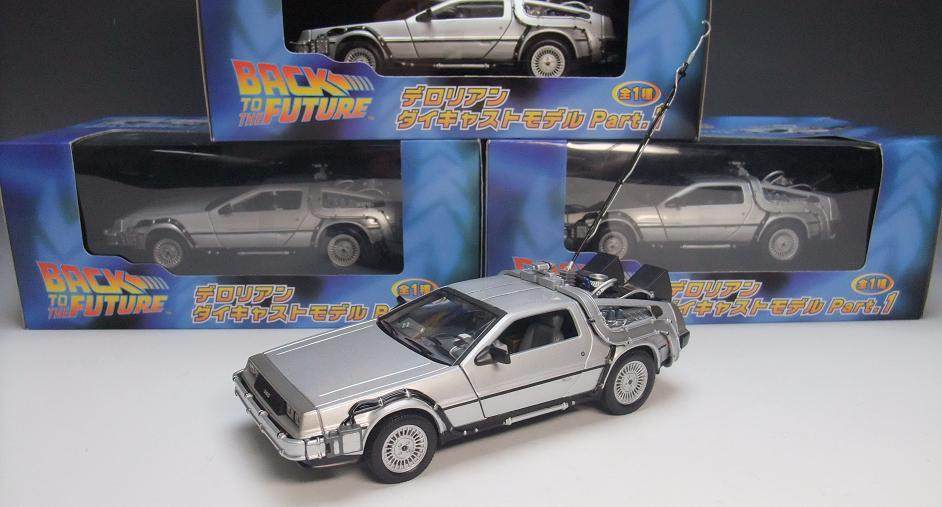 BACK TO THE FUTURE デロリアン ダイキャストモデル Part.1