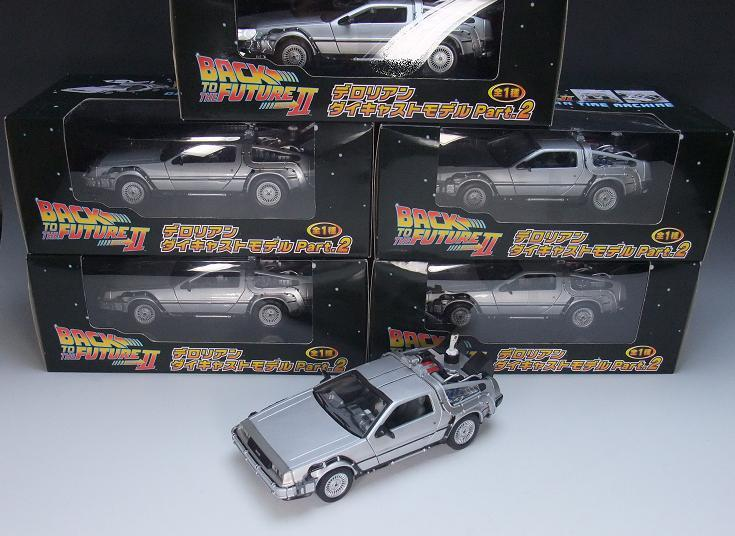 BACK TO THE FUTURE�U デロリアン ダイキャストモデル Part.2