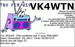 QSL from VK4WTN to confirm DX QSO on 6m