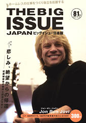 THE BIG ISSUE 81