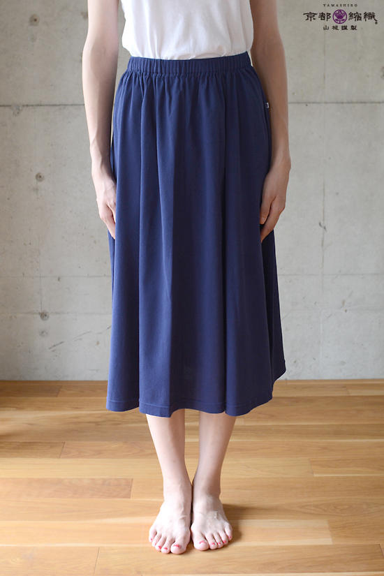 cool easiness cotton 100% flared skirt �摜