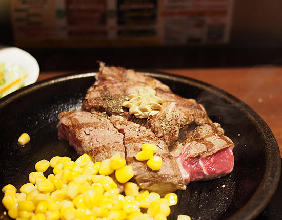 �����H�� �� �����Ȃ� �X�e�[�L �F�{ Standing eating meat suddenly steak Kumamoto �摜