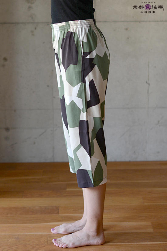 �X�e�e�R ������� ���� �J���t���[�W�� �� Long pants fashionable camouflage camouflage pattern �摜