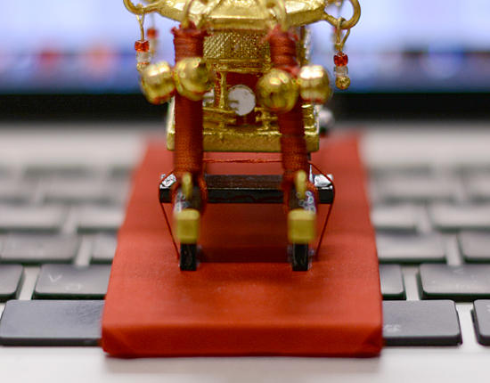 ����� �� �_�` �_���� �~�j�`���A West throne Nishiki shrines Gion Festival miniature �摜