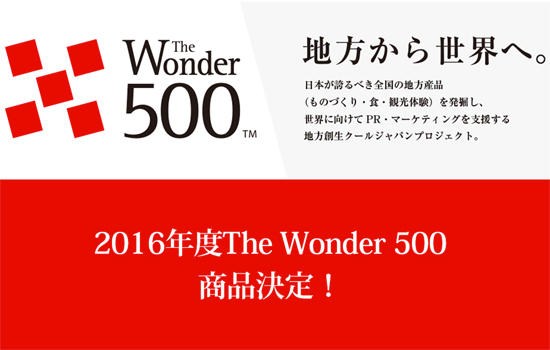 ��{ �`�� �o�ώY�Ə� �I�i 500 �i�� the wonder500 2016 �������� �R�� �N���[�v �k�� ���n �f�� Traditional Japanese Ministry of Economy, Trade and Industry election article 500 item the wonder500 2016 Kyoto shrinkage Yamashiro crepe Crepe fabric material �摜