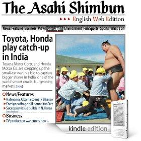 The Asahi Shimbun (kindle edition)