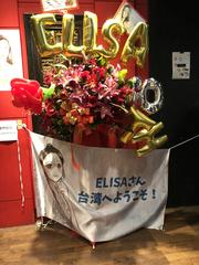 ELISA 1st LIVE in TAIWAN 〜10th ANNIVERSARY〜 に参加