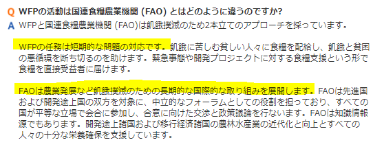 fao-wfp.PNG