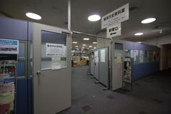 Municipel Archives Reference Room 横浜市史資料室