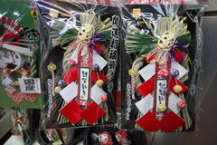 Lucky charm decoration 開運招福