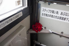 Flower decoration on the bus seat バスの座席の花飾り