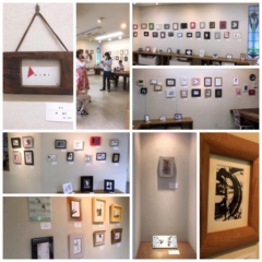 The Zen ei Exhibition