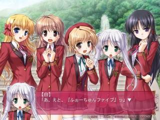 FORTUNE ARTERIAL ふぉーちゅんファイブ