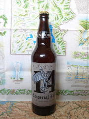 Stone Encore 14th Anniversary Imperial IPA ストーン