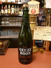 Boon Oude Geuze Black Label ブーン ベルギー