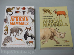 Field guide to African mammals