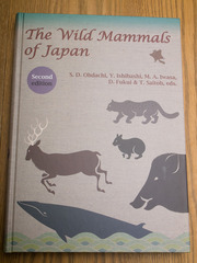 The Wild Mammals of Japan第二版