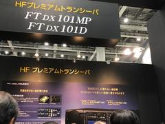 FT DX 101MP  200W