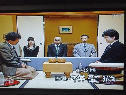 The final stage of  Kisei title match  棋聖戦最終局