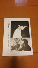 Every Little Thing 20th Aniversary Book Arigato