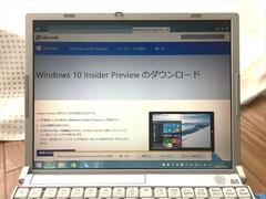 Windows10 Insider Preview をインストールしてみた