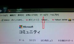 『Hotmail の 文字化け解消手順』、、