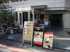MUNCH'S BURGER SHACK @芝商店会