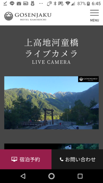 Screenshot_20190908-064520.png