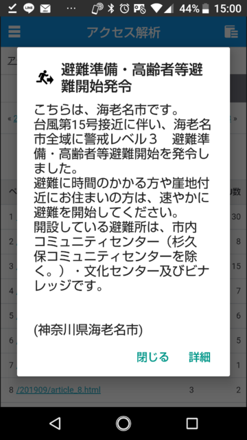 Screenshot_20190908-150033.png