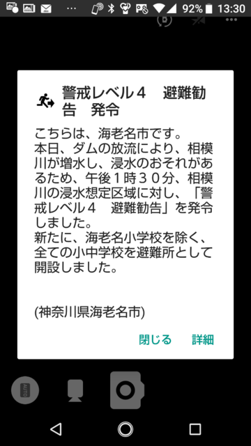 Screenshot_20191012-133022.png