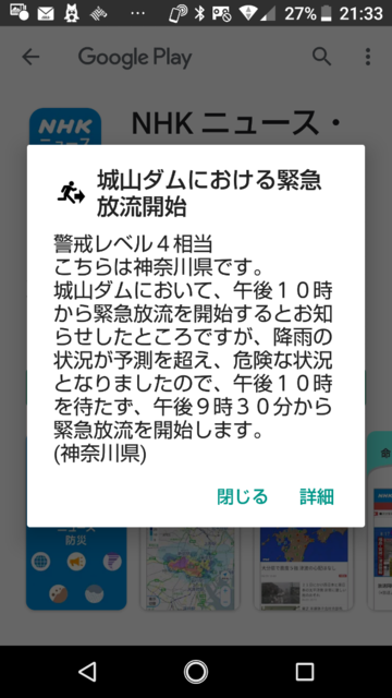 Screenshot_20191012-213322.png