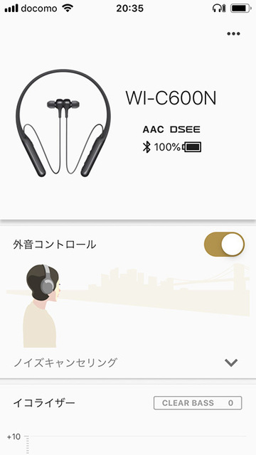 ソニー Headphones Connect
